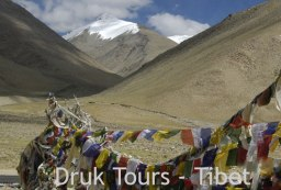 Тур Друкпа по Тибету