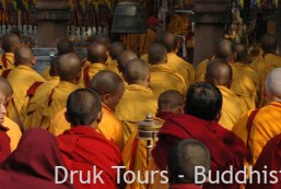 Буддийский тур Друкпа