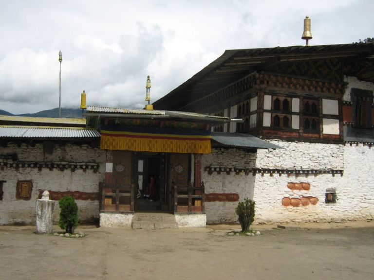 Тамшинг Лхаканг Бумтанг Бутан