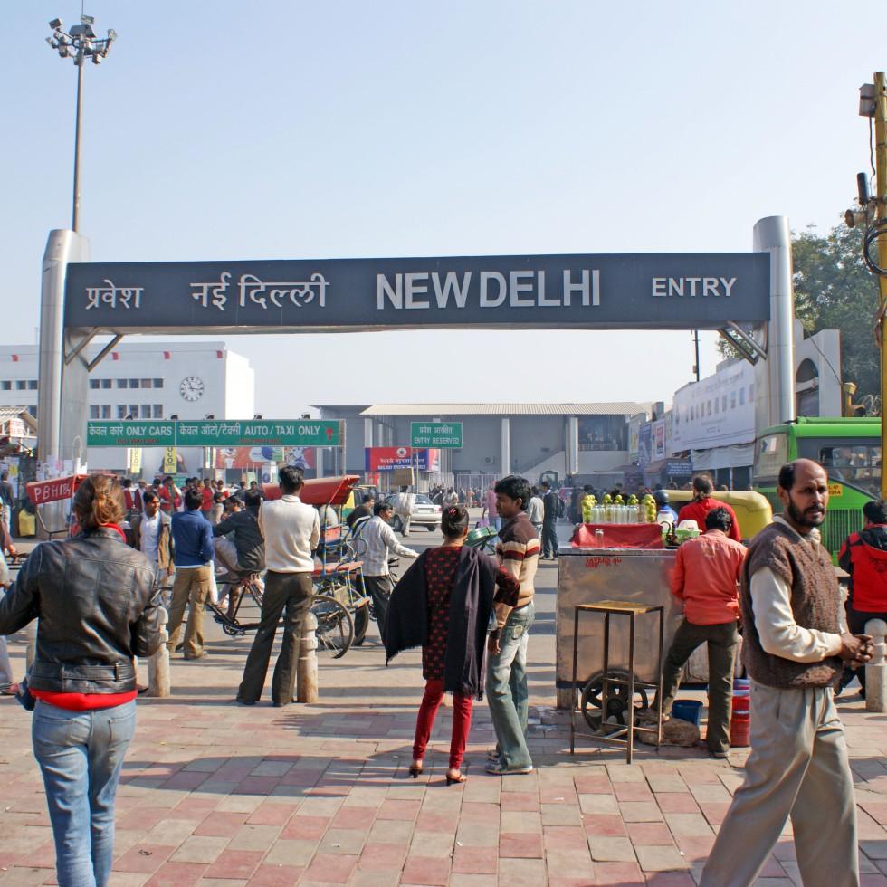 Путешествие в Нью-Дейли с туркомпанией